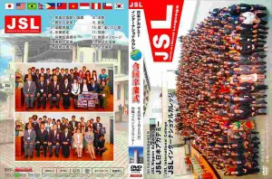 2016_0311_JSL卒業式_J_有り小