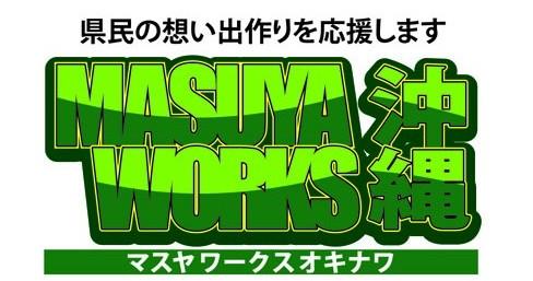 masuya_B502