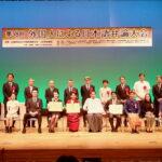 第37回外国人による日本弁論大会